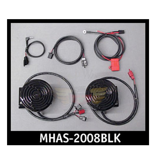 SELF-AMPLIFIED BLACK HANDLEBAR MOUNT SPEAKERS MHAS-2008BLK
